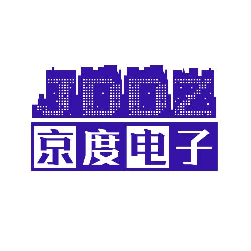 上海京度电子科技有限公司