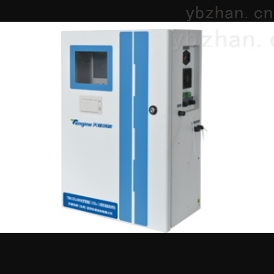 在线氨氮分析仪厂房