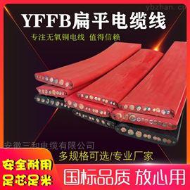 耐寒PVC护套绝缘硅橡胶ZR-YFGV高压扁电缆