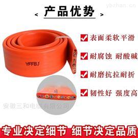 PVC护套耐寒YJGCFBP扁电缆