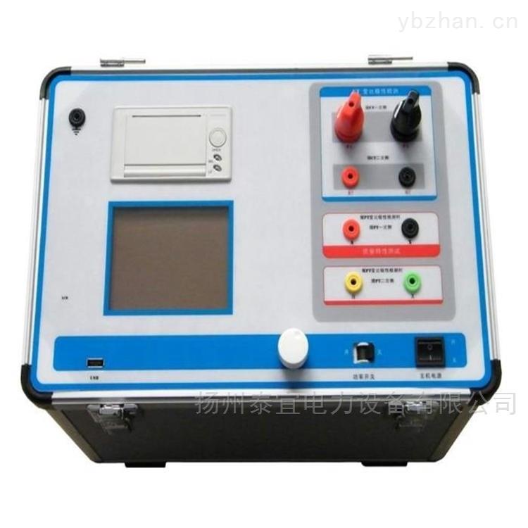 五级承装修试电流互感器综合测试仪