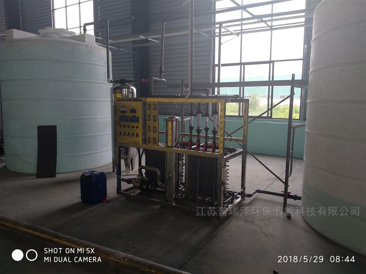黄石反渗透设备-水处理系统