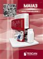 MAIA3 -- 场发射扫描电镜