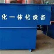 化工廢水催化氧化預處理工藝