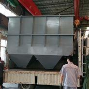 電鍍廢水斜管沉淀處理