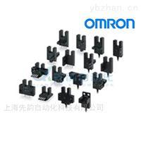 欧姆龙EESX2246R;EE-SX670凹槽型光电传感器