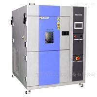科学化设置性能稳定高低温冷热冲击试验箱