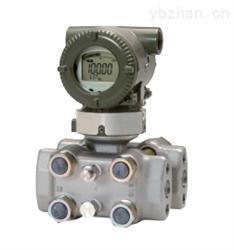 微差压变送器  LED-1151DR