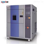 电子产品温度冲击测试冷热冲击环境变化测试