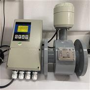 DN50分體式污水電磁流量計