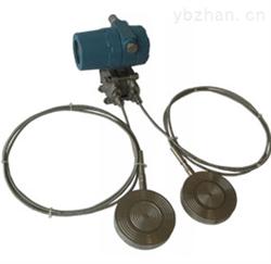 远传压力变送器 LED-1151GP