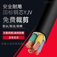 35mm2铜芯7根NH-BPYJVP耐火变频电缆标准