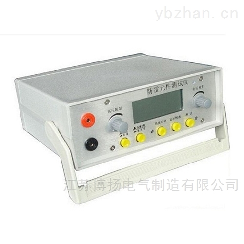 高标准防雷元件测试仪专业生产