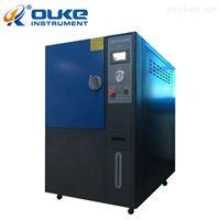 高低溫低氣壓試驗箱類型