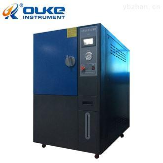 高低温低气压试验箱类型