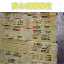电厂玻璃棉板厂家直销到全国