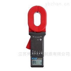 优良品质钳形接地电阻测试仪