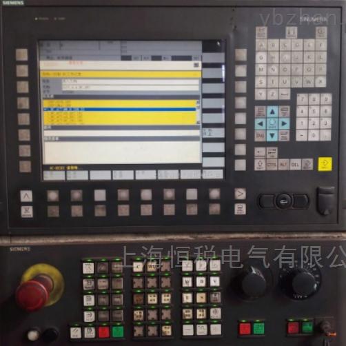 西门子840D数控系统出现报警2001修复成功
