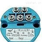 DBW系列温度变送器价格