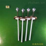 专业提供 工业热电偶 热电阻