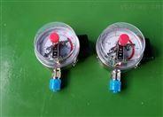 廠家低價供應 YTX-150B防爆電接點壓力表