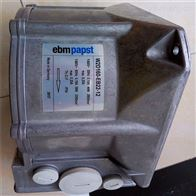 W2D160-EB22-12 PAPSt伺服散热风机EBM