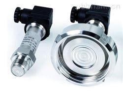 SLK530无腔平膜型压力变送器