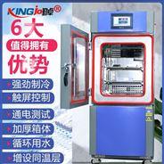 溫濕度檢定箱溫度循環試驗箱