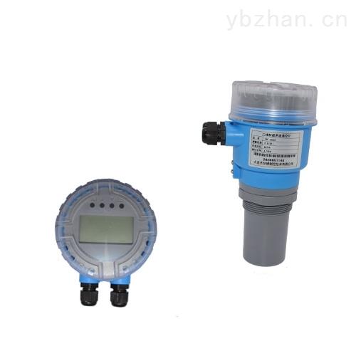 液位计非接触仪表 圣世援高精度测量