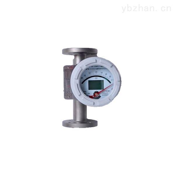 金属管浮子流量计
