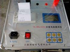EHL-100A接触(回路)电阻测试仪