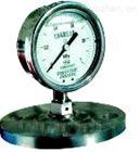 YMN系列隔膜式耐振压力表厂家