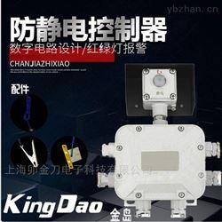 SCP-SA防静电控制器