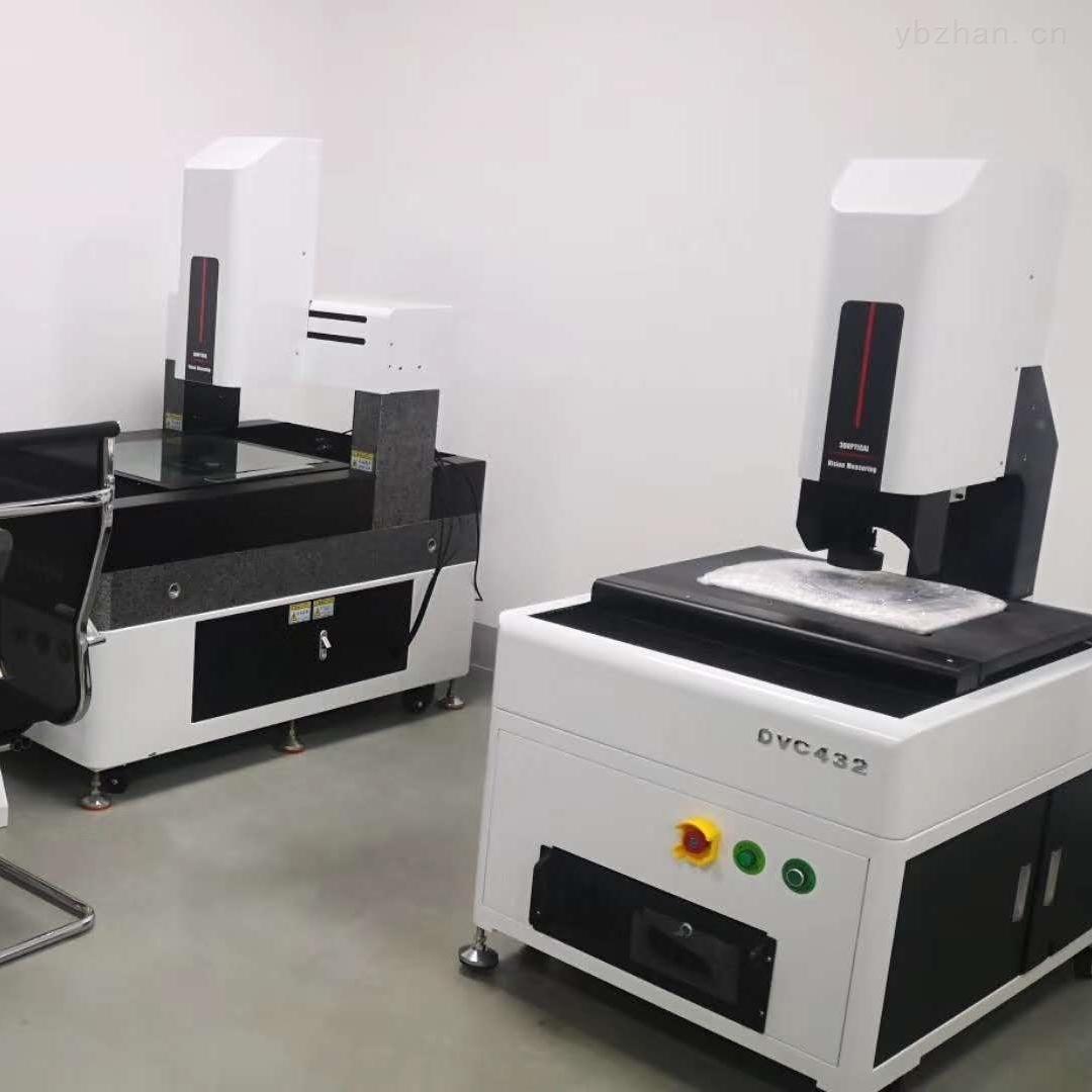 自动二次元影像测量仪