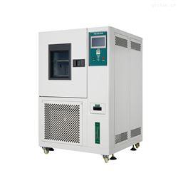 珠海高低温试验箱生产