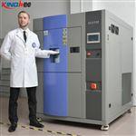 两槽式冷热冲击试验箱温度冲击测试