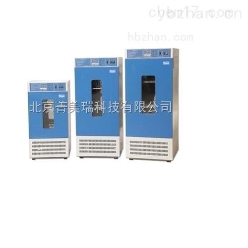 LRH系列-生化培养箱