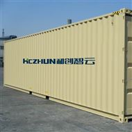 HC磁混凝沉淀一体化设备系统