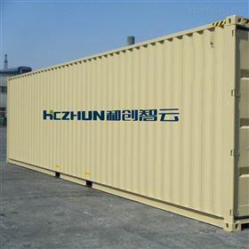HC磁混凝污水处理设备-磁分离高效澄清工艺