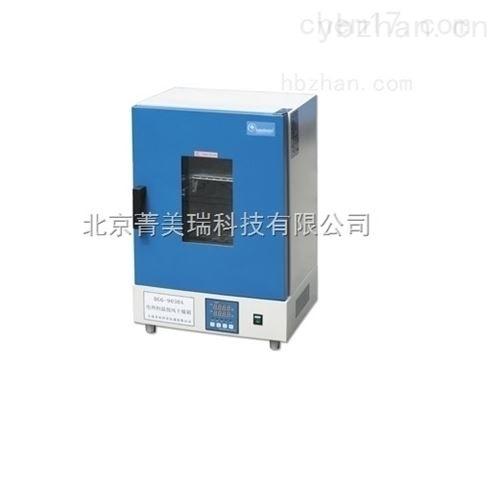 DGG9070A-立式电热鼓风干燥箱
