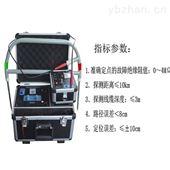 江苏上海11选5多次脉冲电缆故障测试仪