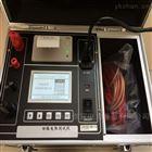 電力三級承試開關接觸電阻測量設備