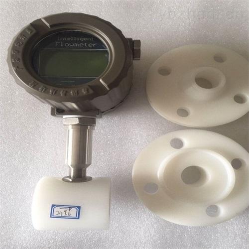 广州PE材质法兰夹装涡轮流量计