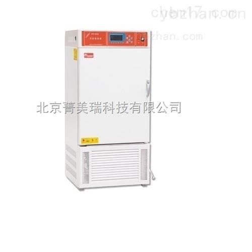 KRC-低温培养箱