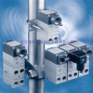 康氣通零起點電氣轉換器550-AIA