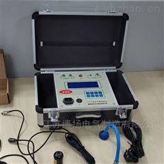 江苏动平衡测试仪生产厂家