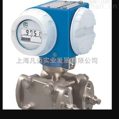 CerabarM PMP51 PMP55温度传感器优势