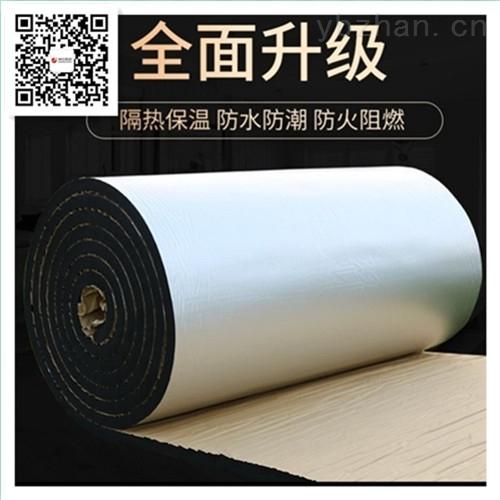 B1橡塑厂家 橡塑保温板制造商