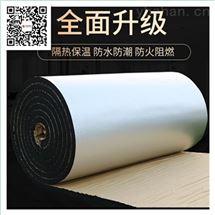 橡塑材料保温