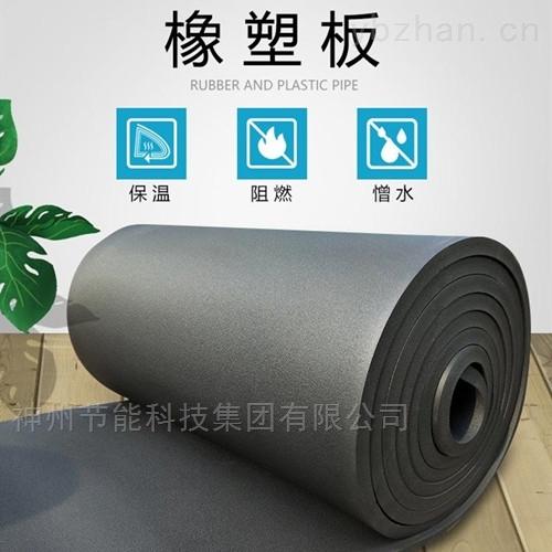 郑州橡塑保温板产品价格